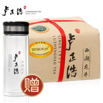 2015新茶上市 卢正浩茶叶绿茶雨前西湖龙井茶传统E包250g